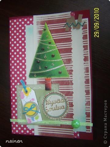 """Делала года 2 назад, пока так и лежит в шкатулочке для открыток, не было случая подарить :)) Ждет хозяина :)) Слишком крупная по размеру, не влезает в конверт :)) Поэтому и лежит до времен """"неконвертного"""" вручения! фото 7"""