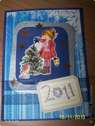 """Делала года 2 назад, пока так и лежит в шкатулочке для открыток, не было случая подарить :)) Ждет хозяина :)) Слишком крупная по размеру, не влезает в конверт :)) Поэтому и лежит до времен """"неконвертного"""" вручения! фото 13"""