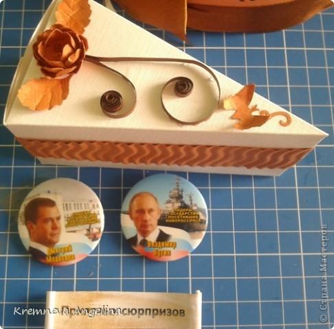 Тортик делали вместе с мамой на день рождения :) Идея http://stranamasterov.ru/node/363091?c=new фото 18