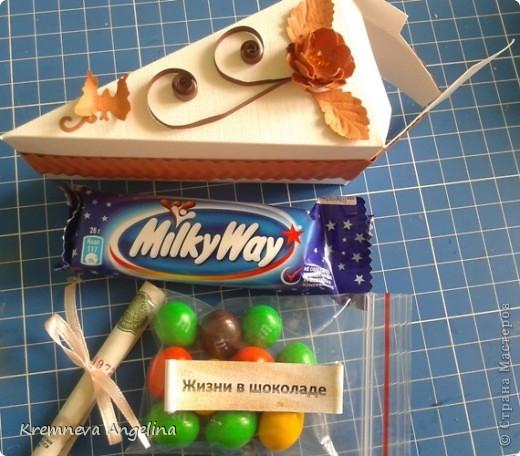 Тортик делали вместе с мамой на день рождения :) Идея http://stranamasterov.ru/node/363091?c=new фото 21