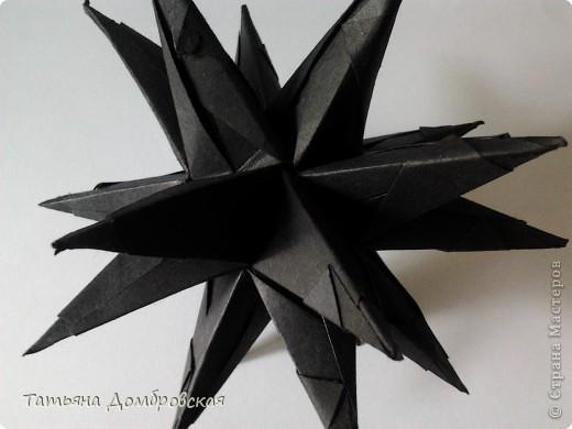 На такую красоту меня воодушевила работа Анны Батьковны http://stranamasterov.ru/node/324308?c=favorite . МК здесь http://stranamasterov.ru/node/60574 . Размер модулей для электры 7,5/7,5. Модулей 30шт. Для лепестков я брала квадраты размером 5/5 но в отличии от рекомендаций автора я их разрезала на два треугольничка и у меня они получились однослойные. С серединами  вообще все просто : http://stranamasterov.ru/node/90083?tid=451 . фото 19