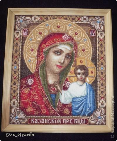 Икона  (казанской божьей матери)