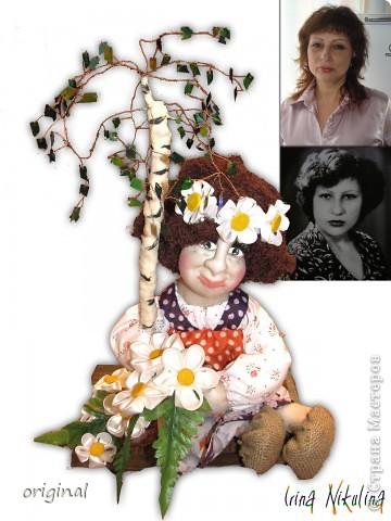 """Шаржевая кукла для мамы с """"молодой"""" душой :)"""