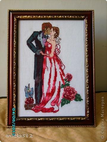 Влюбленная пара фото 2