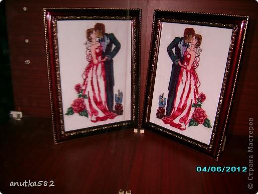 Влюбленная пара фото 4