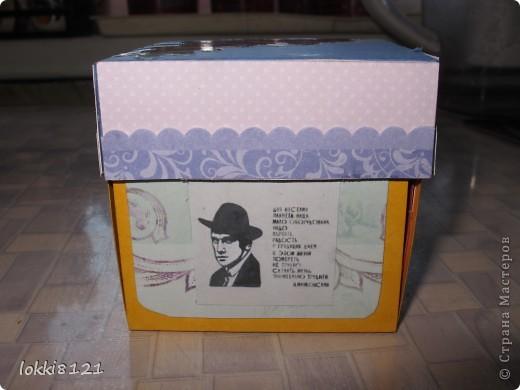 Ура! сделала первую коробочку-сюрприз, уже давно мечтала! (идею именно такой коробочки подсмотрела на просторах интернета) фото 2