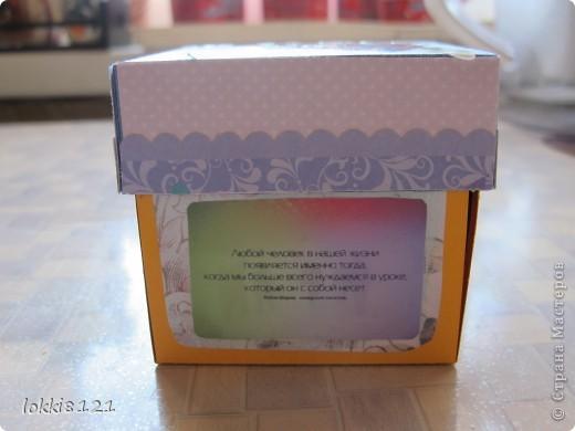 Ура! сделала первую коробочку-сюрприз, уже давно мечтала! (идею именно такой коробочки подсмотрела на просторах интернета) фото 4