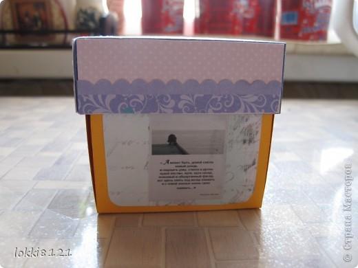 Ура! сделала первую коробочку-сюрприз, уже давно мечтала! (идею именно такой коробочки подсмотрела на просторах интернета) фото 3