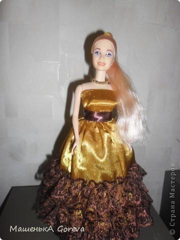 Кукла в национальном костюме! фото 6