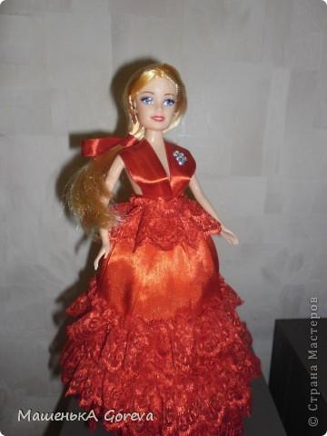 Кукла в национальном костюме! фото 7