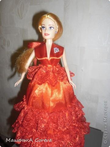 Кукла в национальном костюме! фото 8