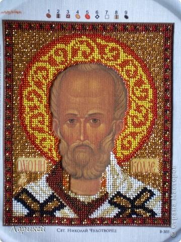 Св.Николай Угодник.Вышивка бисером. фото 2