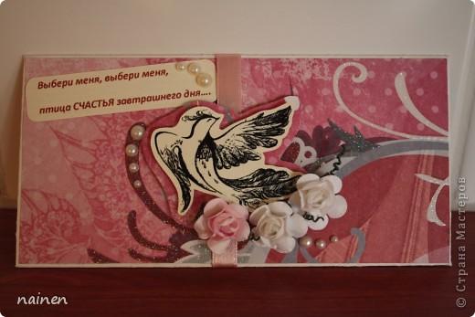 Конвертик для денежного подарка на 50-летие :)) фото 1