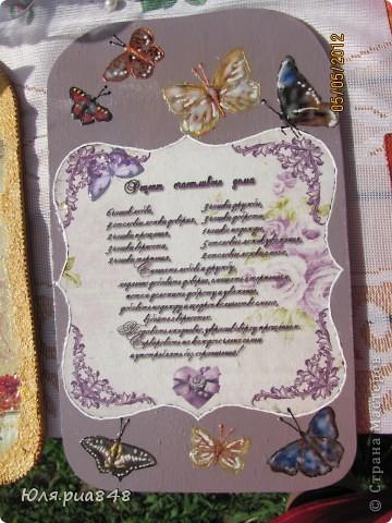 Ещё раз спасибо Танюше за идею http://stranamasterov.ru/node/352584  а это уже мои творения фото 1