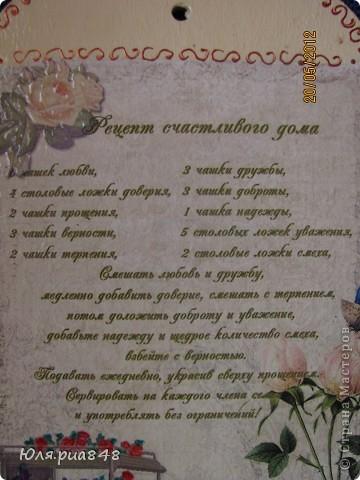 Ещё раз спасибо Танюше за идею http://stranamasterov.ru/node/352584  а это уже мои творения фото 6