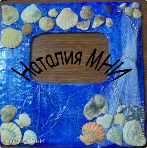 Всем здравствуйте!!!Вот поехала на море и решила не покупать себе сувенир, а сделать его самой.Собрала я значит ракушки, камушки, песочку в бутылочку))))И со всем этим добром поехала домой))) фото 13