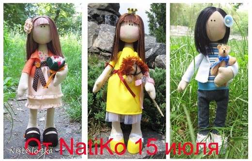 В моем блоге разыгрывается куколка )))  Все подробности тут http://needleworkworld.blogspot.com/2012/06/natiko.html#comment-form