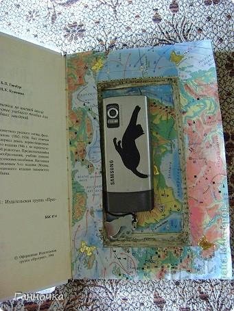 """До всех моих манипуляций эта книга называлась """"Нравственное развитие в детском саду"""" пришлось переделать обложку... фото 2"""