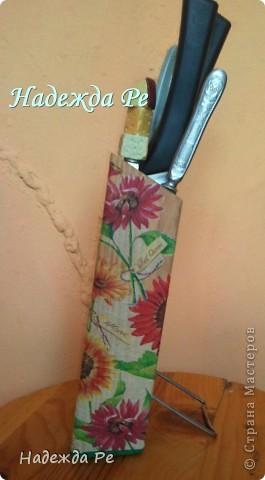 Была совсем не приметная подставочка под ножи и вот преобразилась фото 2