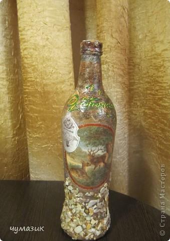 Лицевая сторона первой бутылочки для охотника фото 1