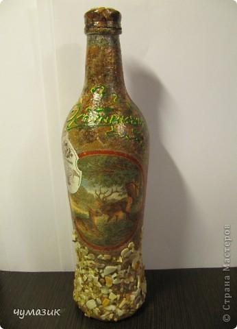 Лицевая сторона первой бутылочки для охотника фото 3