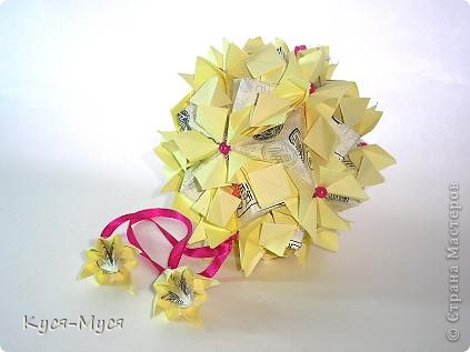 """Всем доброго времени суток! Моя конкурсная работа на """"Бал цветочных кусудам"""". Ну, что могу сказать - в жизни краше, чем на фото! Спасибо там, кто поддердал!  Хотелось чего-то светлого и нежного :)) фото 5"""