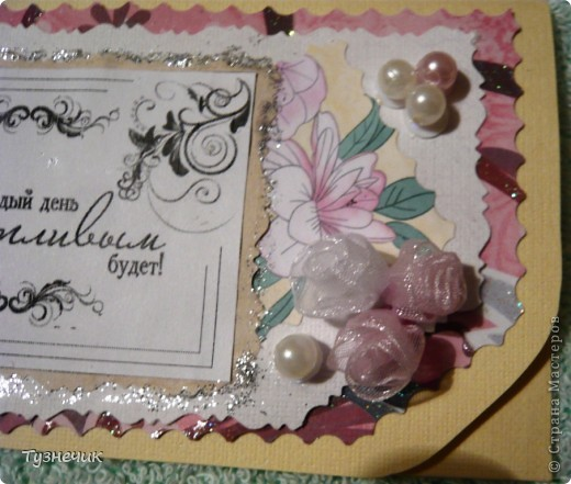 Вот еще сделала денежный конвертик, в пару к свадебной открытке...уже вручила заказчику...)))) фото 2