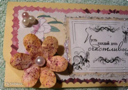Вот еще сделала денежный конвертик, в пару к свадебной открытке...уже вручила заказчику...)))) фото 3