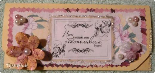 Вот еще сделала денежный конвертик, в пару к свадебной открытке...уже вручила заказчику...)))) фото 1