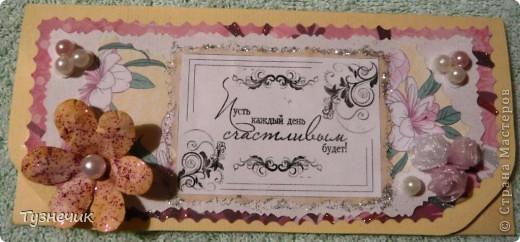 Вот еще сделала денежный конвертик, в пару к свадебной открытке...уже вручила заказчику...)))) фото 5