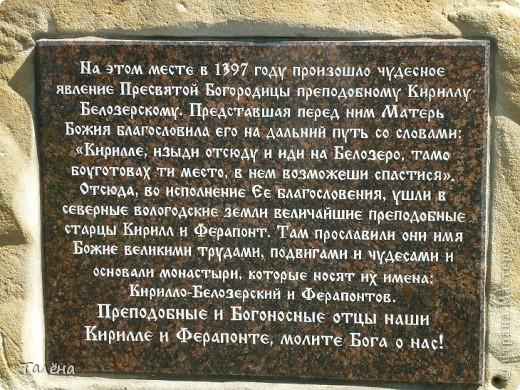 На левом берегу Москвы - реки,  в юго - восточной части Москвы, на земле боярина Ховрина, впоследствии инока Симона (отсюда и название), в 14 веке был основан монастырь, входивший в южный оборонительный пояс города. Основал монастырь ученик Сергия Радонежского и его родной племянник Феодор. фото 12