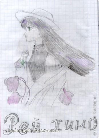 Все это я рисовала когда мне было 10 лет, так что не ругайте строго:) По большей части аниме)) фото 15
