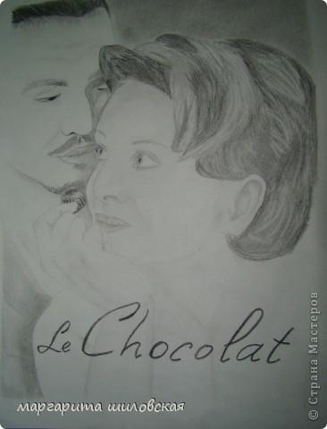 """Вот одна из новых работ из к/ф """" Шоколад """".(Немного косо сфотографировала) фото 1"""