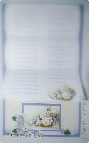 К свадьбе фото 5