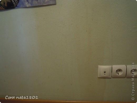 Теперь хоть не стыдно на стенку смотреть, и пятно практически потерялось!!! фото 4
