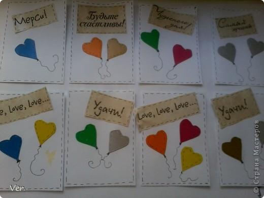 """Всем привет!:) Выставляю серию """"Шары любви"""".На каждой карточке шар любви и пожелание. фото 1"""