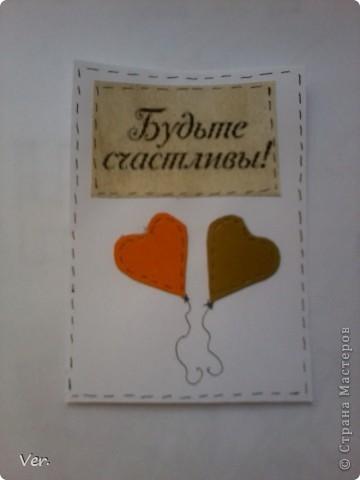 """Всем привет!:) Выставляю серию """"Шары любви"""".На каждой карточке шар любви и пожелание. фото 3"""