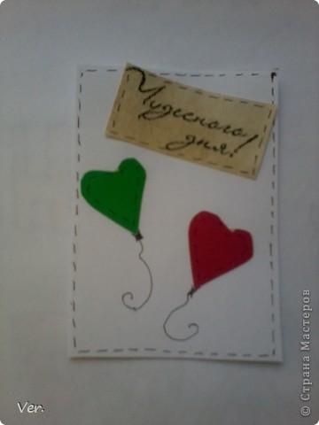 """Всем привет!:) Выставляю серию """"Шары любви"""".На каждой карточке шар любви и пожелание. фото 4"""