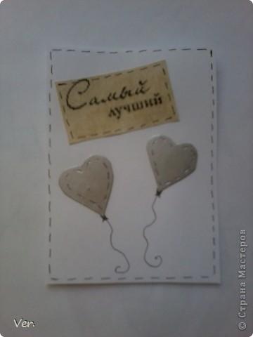 """Всем привет!:) Выставляю серию """"Шары любви"""".На каждой карточке шар любви и пожелание. фото 5"""