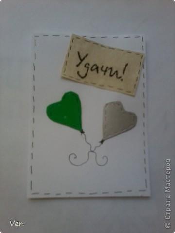 """Всем привет!:) Выставляю серию """"Шары любви"""".На каждой карточке шар любви и пожелание. фото 7"""