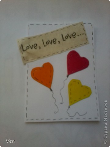 """Всем привет!:) Выставляю серию """"Шары любви"""".На каждой карточке шар любви и пожелание. фото 8"""