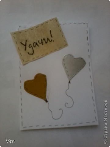 """Всем привет!:) Выставляю серию """"Шары любви"""".На каждой карточке шар любви и пожелание. фото 9"""