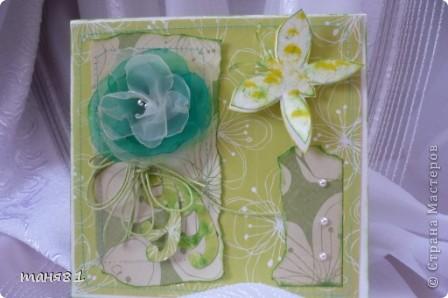 Добрый день всем. Сегодня у меня вот такая открыточка в цвет лета. Подобрала все оттенки зеленого. Срап -бумага, бусины, распечатка, самодельный цветок. фото 1