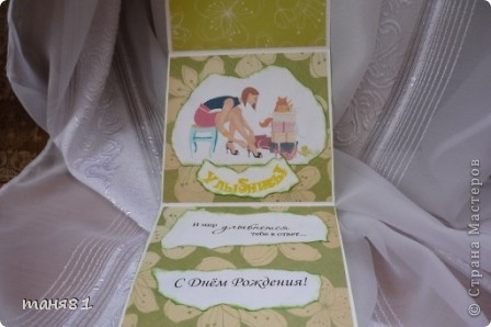 Добрый день всем. Сегодня у меня вот такая открыточка в цвет лета. Подобрала все оттенки зеленого. Срап -бумага, бусины, распечатка, самодельный цветок. фото 4
