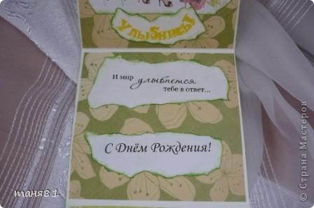Добрый день всем. Сегодня у меня вот такая открыточка в цвет лета. Подобрала все оттенки зеленого. Срап -бумага, бусины, распечатка, самодельный цветок. фото 5