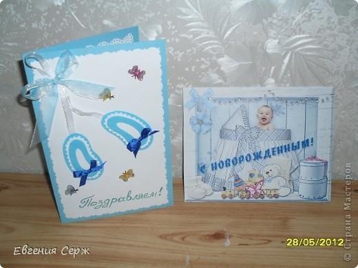 Простенькая открыточка для родителей моего внука!Идея и распечатки взяты из интернета! фото 1