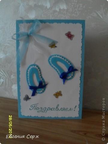 Простенькая открыточка для родителей моего внука!Идея и распечатки взяты из интернета! фото 3