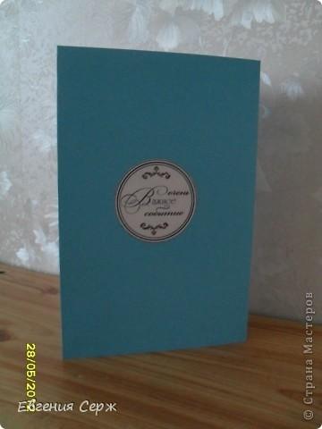 Простенькая открыточка для родителей моего внука!Идея и распечатки взяты из интернета! фото 4