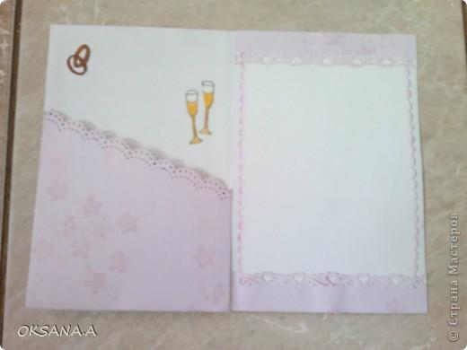 Мою сестру пригласили на свадьбу и вот такая получилась открыточка. фото 2