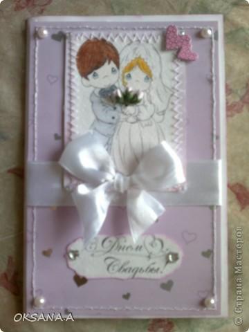 Мою сестру пригласили на свадьбу и вот такая получилась открыточка. фото 1